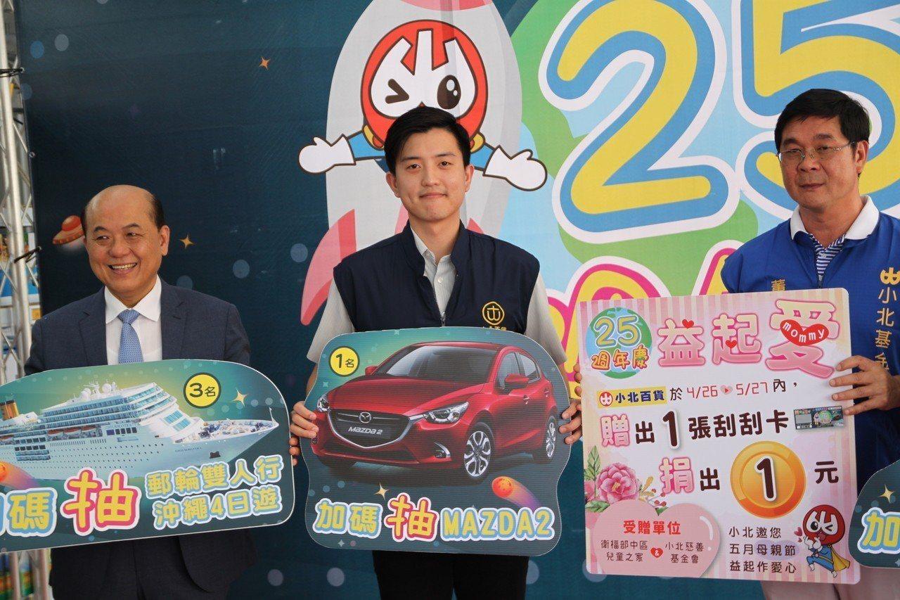 小北百貨總經理黃健瑭上午透露,董事會要他未來要把店數由目前的120家擴增至500...