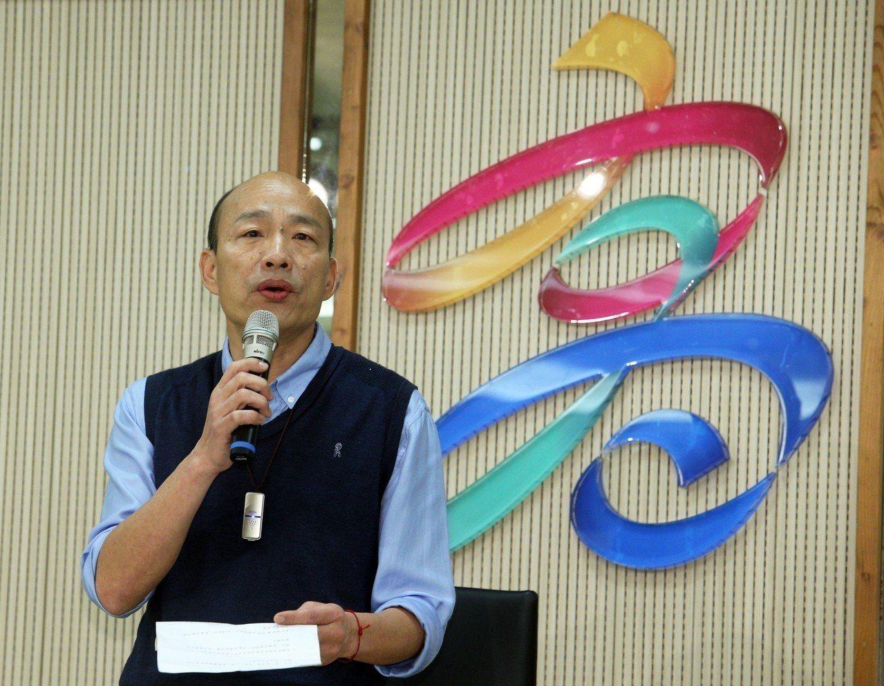對於是否投入2020總統大選,高雄市長韓國瑜今天發表聲明表示他無法參加國民黨現行...