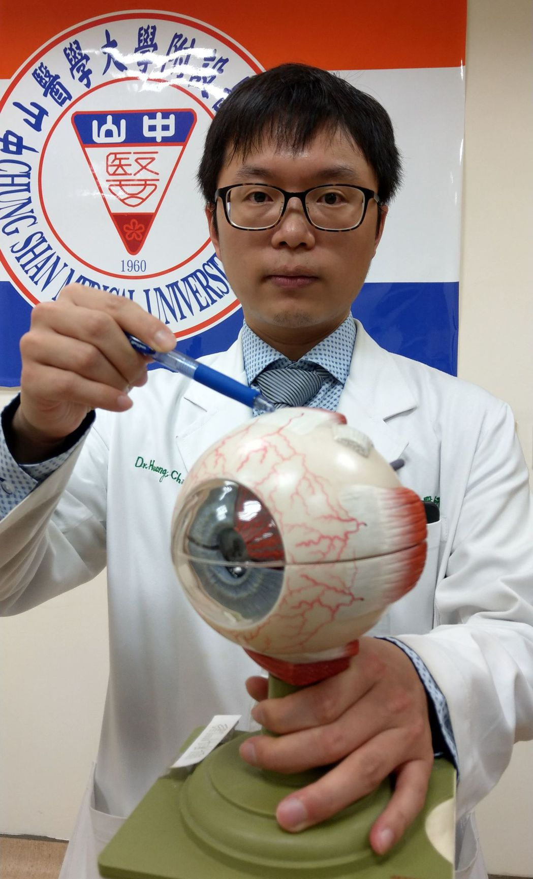 醫師黃晉德說明,很多甲狀腺眼疾患者,病況獲控制,卻因凸眼飽受生活困擾。記者趙容萱...