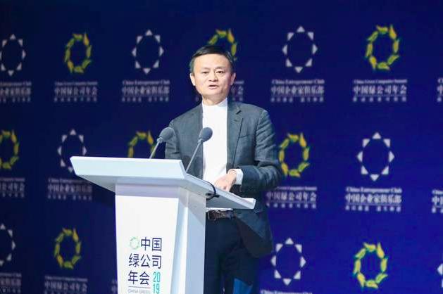 2019中國綠公司年會23日在敦煌召開,中國企業傢俱樂部主席、阿里巴巴集團董事局...