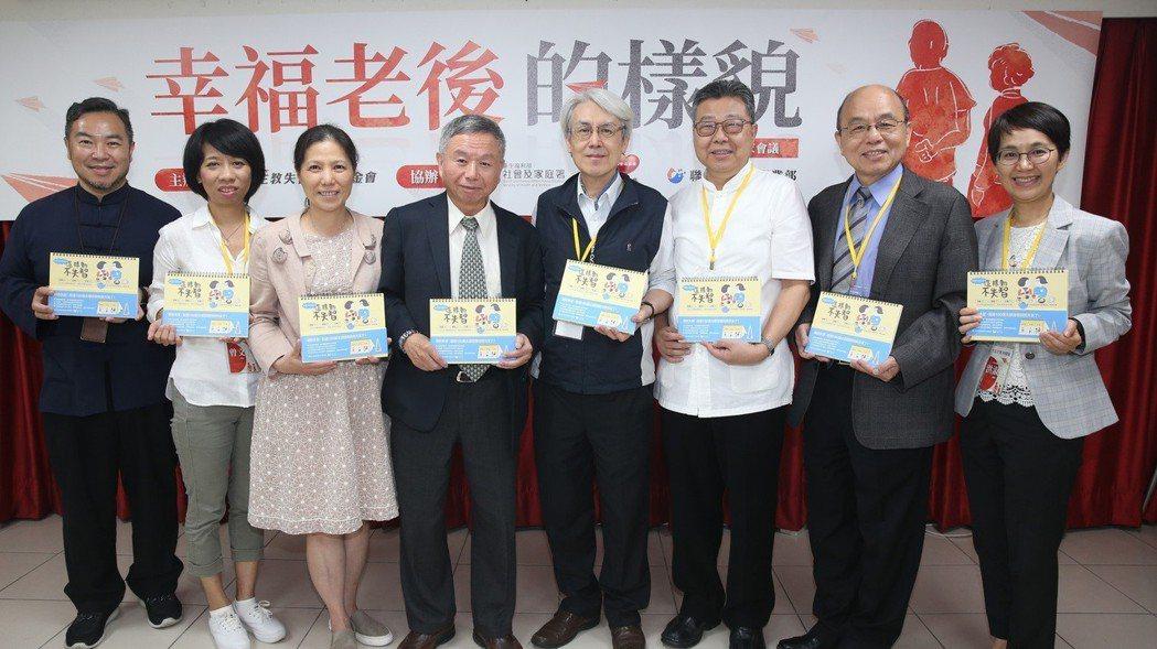 「幸福老後的樣貌」專家會議 ,由聯合報健康事業部營運長洪淑惠(右起)主持,天主教...