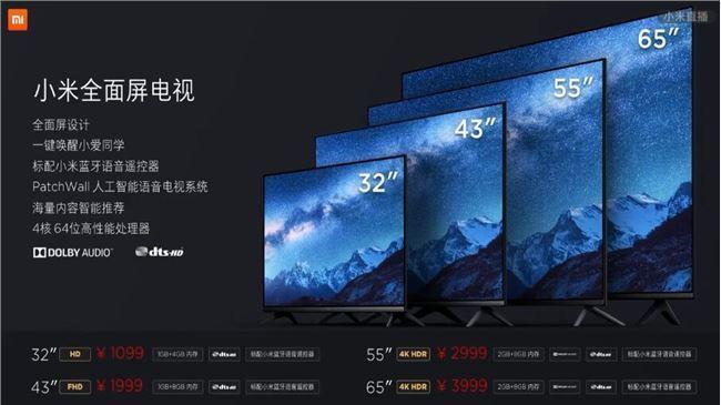 小米一共發布包括最大有65吋至32吋等4款「全面屏」電視,除了超薄,最大的特色是...