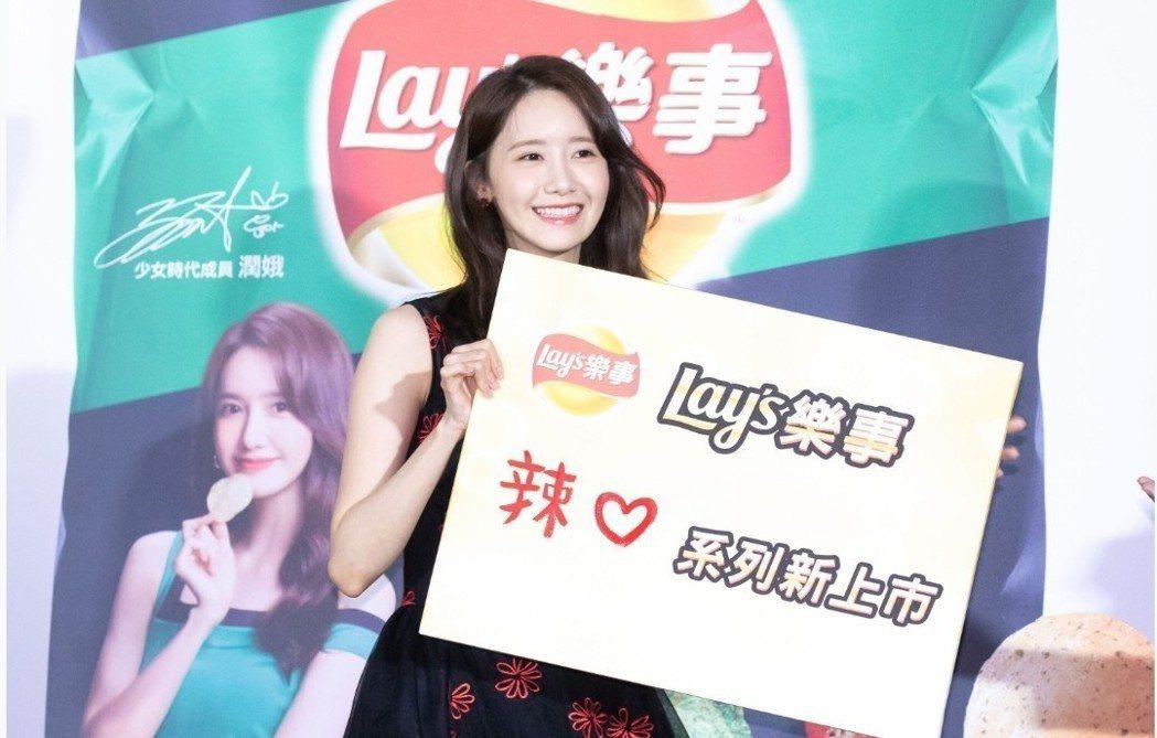 潤娥寫下可愛辣字。記者李姿瑩/攝影