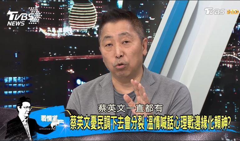 資深媒體人唐湘龍認為蔡英文一直都有「逆轉勝」體質。圖取自臉書