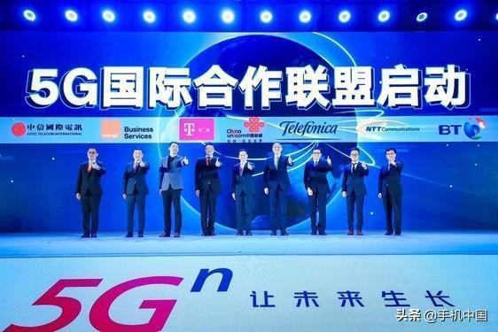 中國聯通今(23)日率先宣布,5G網路採用全球運營商應用最廣泛的3.5GHz頻段...