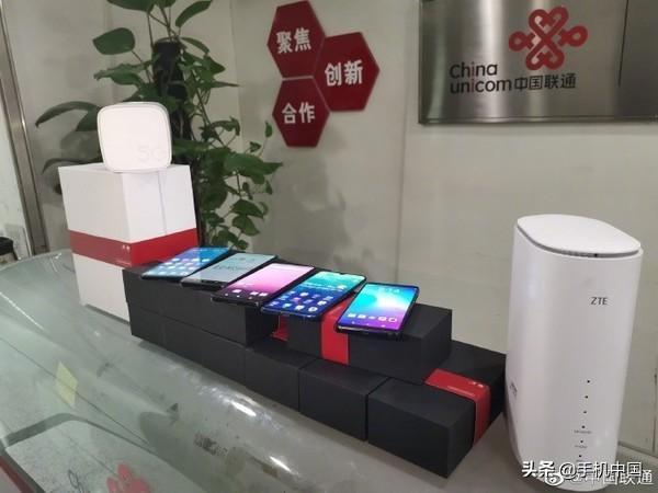 中國聯通今(23)日與包括努比亞、一加、OPPO、vivo、小米和中興通訊在內的...