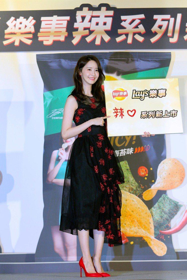 韓星潤娥代言樂事,吸引粉絲爭相圍觀。記者徐力剛/攝影