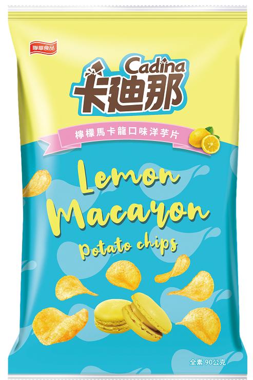 「卡迪那洋芋片檸檬馬卡龍」口味清爽無負擔。圖/全聯提供