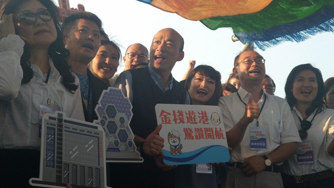 高雄市長韓國瑜下午出席高雄市輪船公司舉辦的新遊港航班記者會。記者蔡孟妤/攝影