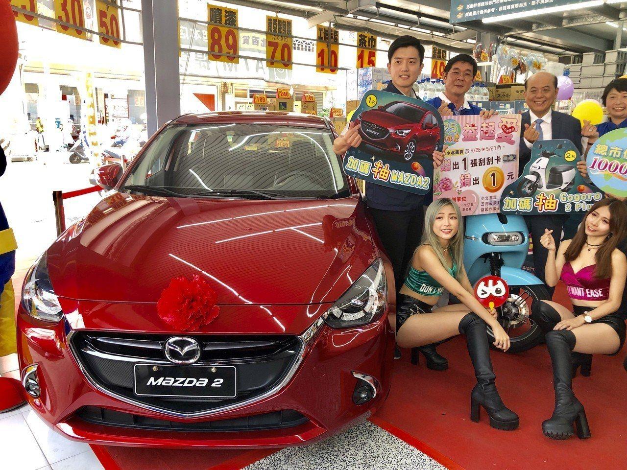 小北百貨總經理黃健瑭(左一)表示,今年獎項總額更勝去年,超過1,000萬元要回饋...