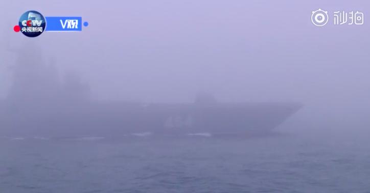 青島海域出現超大濃霧,幾乎難以看到在航行中的軍艦。圖/翻攝央視