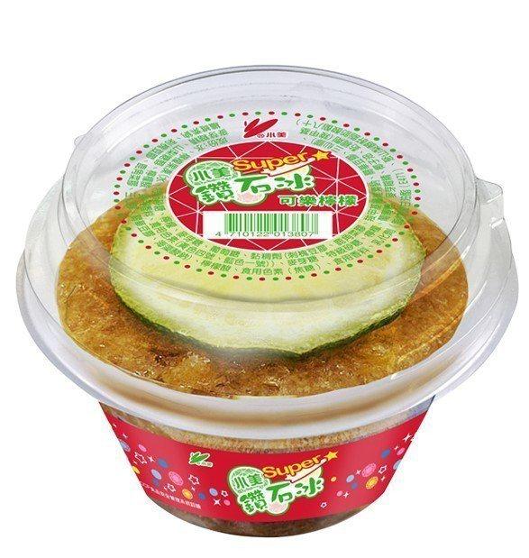 小美超級鑽石冰-可樂檸檬,售價35元,7-ELEVEN獨家販售。圖/7-ELEV...