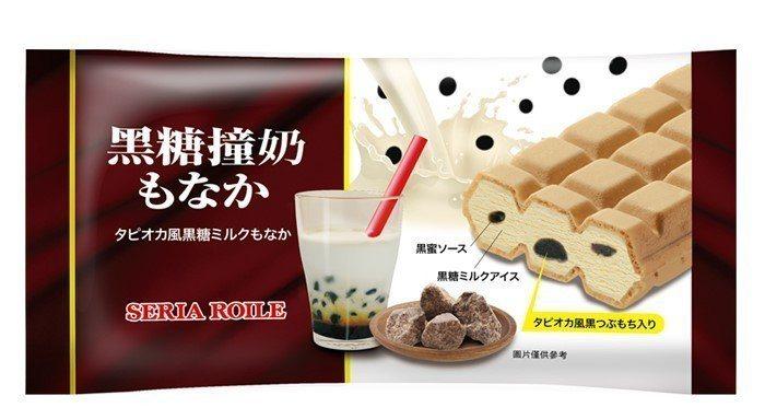 黑糖撞奶風味雪派,售價79元,7-ELEVEN獨家販售,限量15萬個,4月24日...