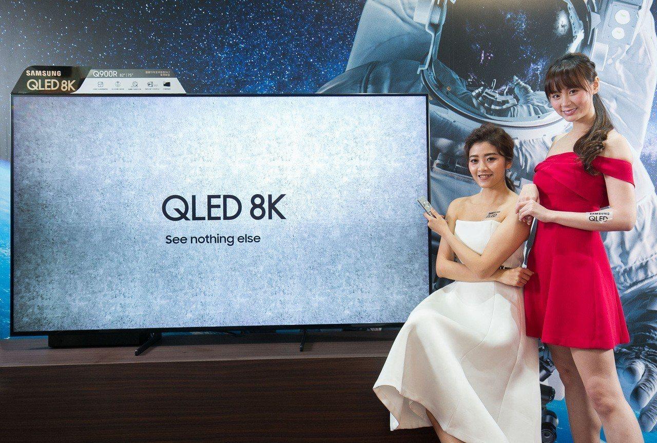 三星電子在台發布全新QLED 8K量子電視。圖/台灣三星電子提供