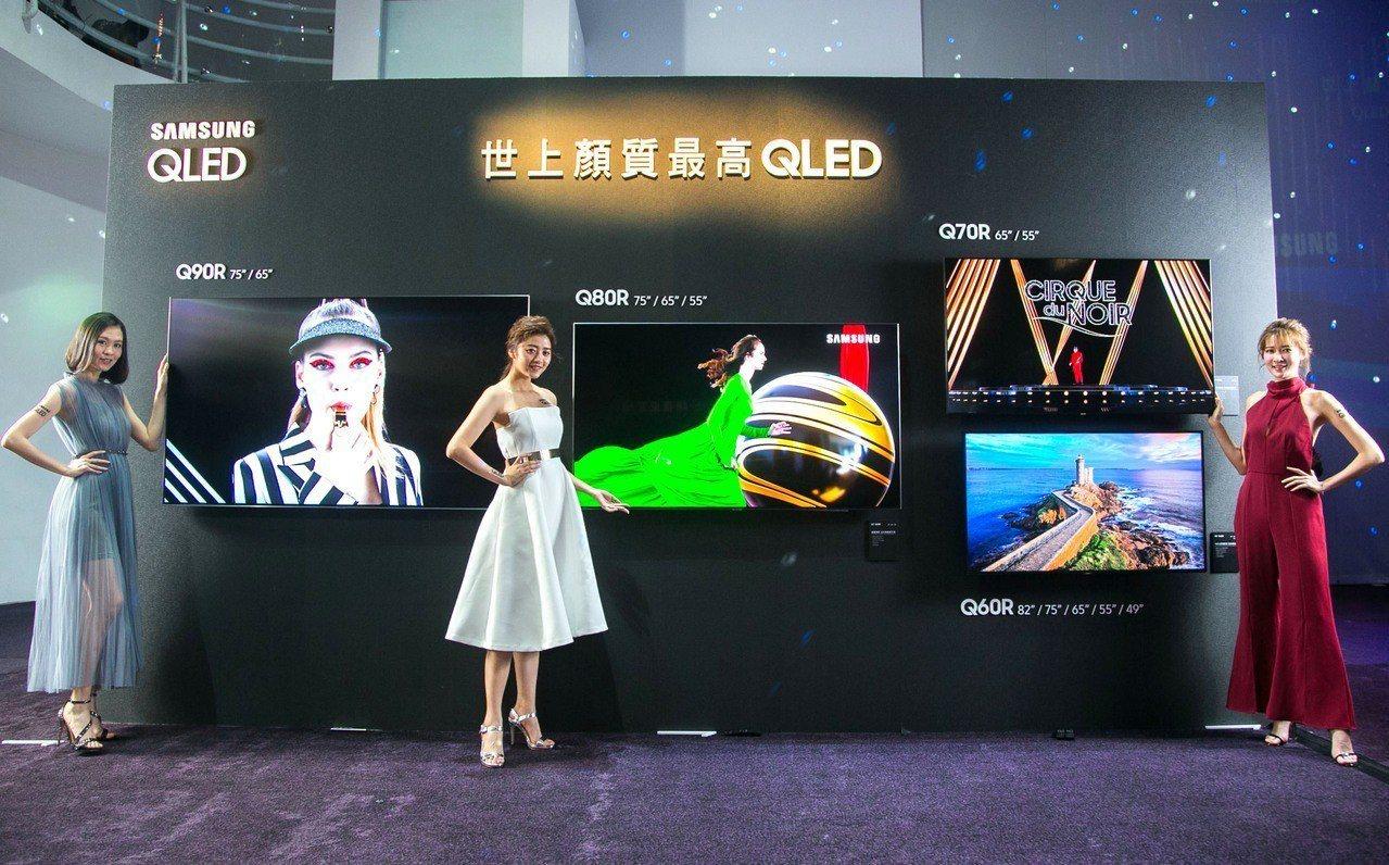 今年推出更完整豐富的QLED量子電視系列,均搭載金屬量子點顯色技術,捕捉真實所見...