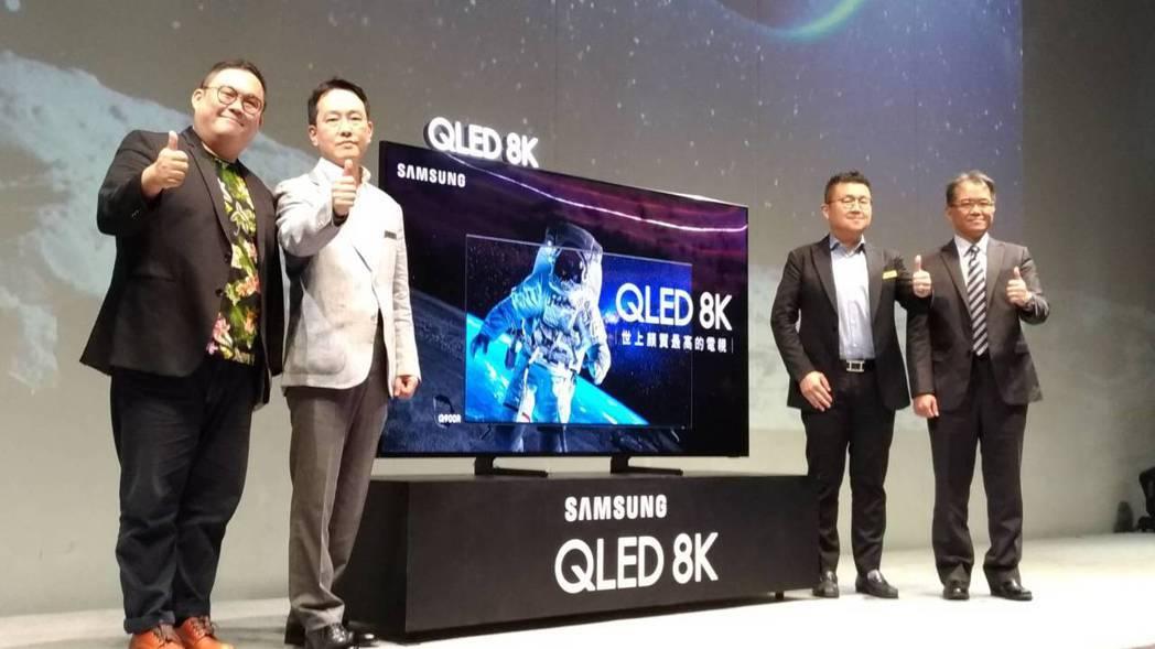 8K影音世代來臨,三星電子來台發表三星QLED 8K量子電視,以革命性金屬量子點...