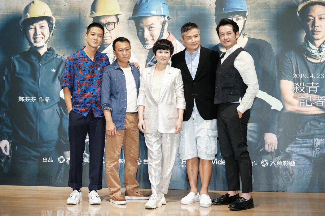 柯叔元(右起)、李銘順、苗可麗、游安順、薛仕凌主演「做工的人」。圖/大慕影藝提供