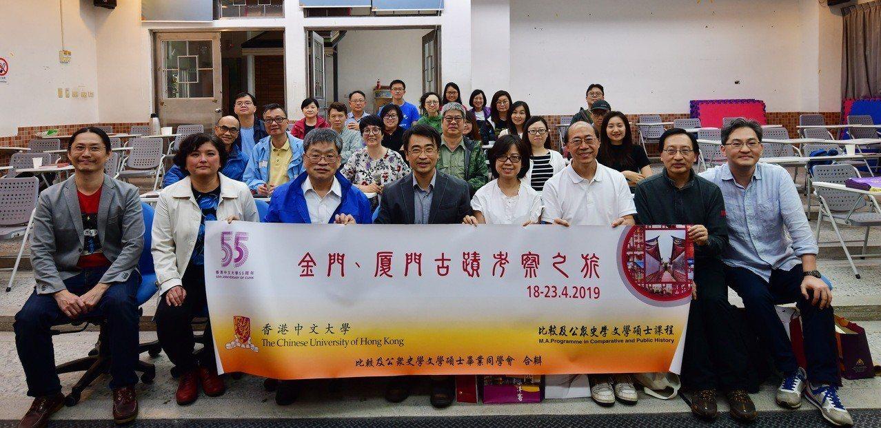 香港中文大學歷史研究所資深文物保護和博物館工作者跨海到金門大學訪問交流, 受到金...
