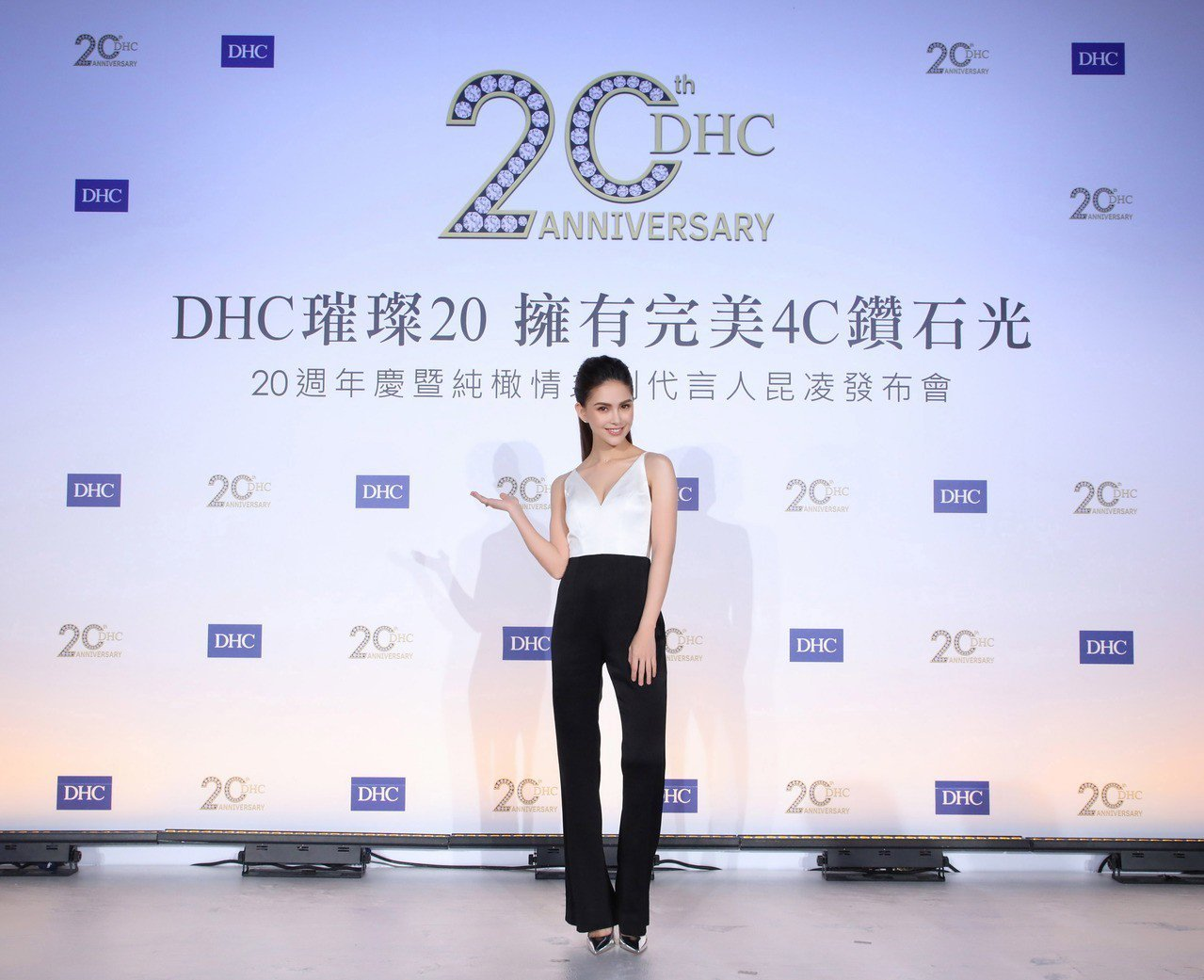 昆凌為DHC在台灣上市20周年慶站台。圖/DHC提供