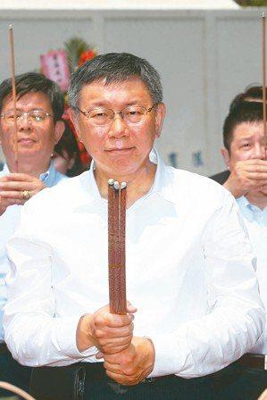 台北市長柯文哲昨回應,指韓國瑜沉不住氣。 記者蘇健忠/攝影
