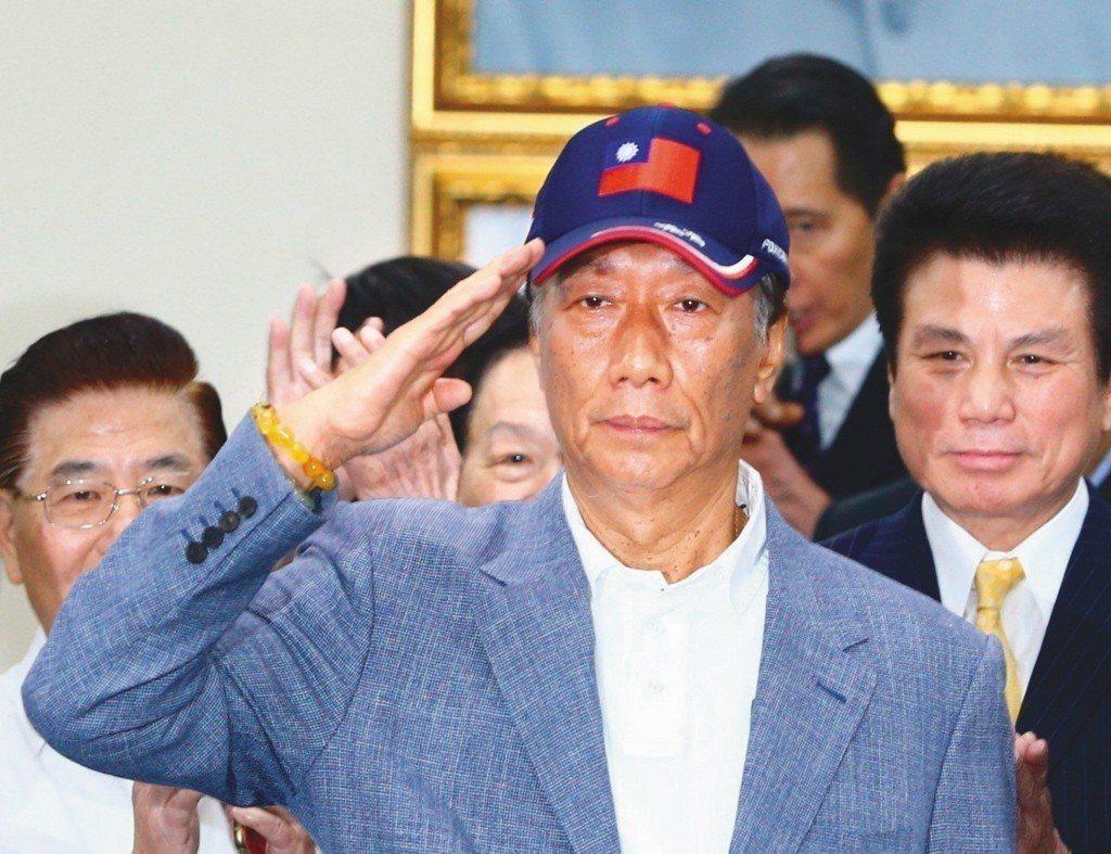 郭台銘宣布參與國民黨總統初選。 圖/聯合報系資料照片