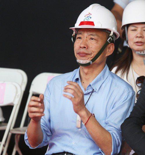 高雄市長韓國瑜表明不參加總統初選,引發藍營基層反彈。 記者劉學聖/攝影