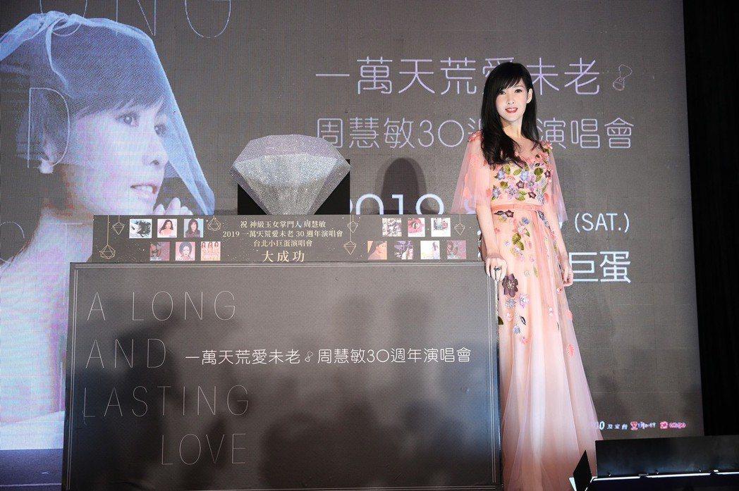 周慧敏24日來台宣傳演唱會。圖片/寬宏藝術、福茂唱片提供