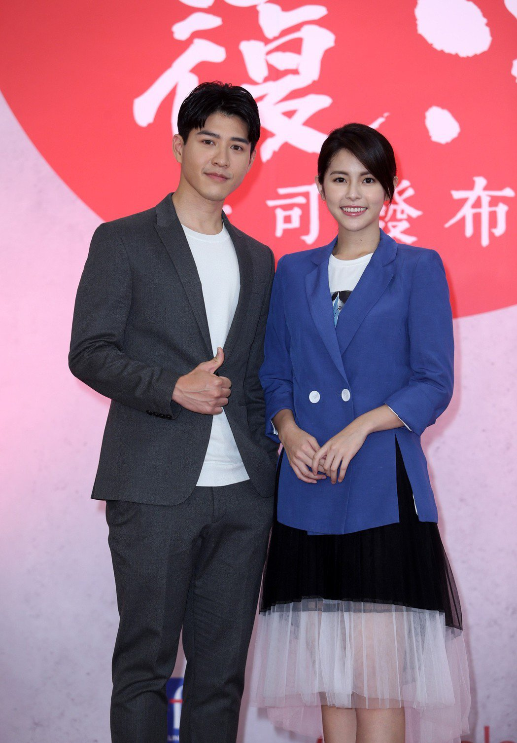 八大電視「覆活」卡司發佈記者會,主要演員任容萱、吳岳擎出席。記者曾吉松/攝影