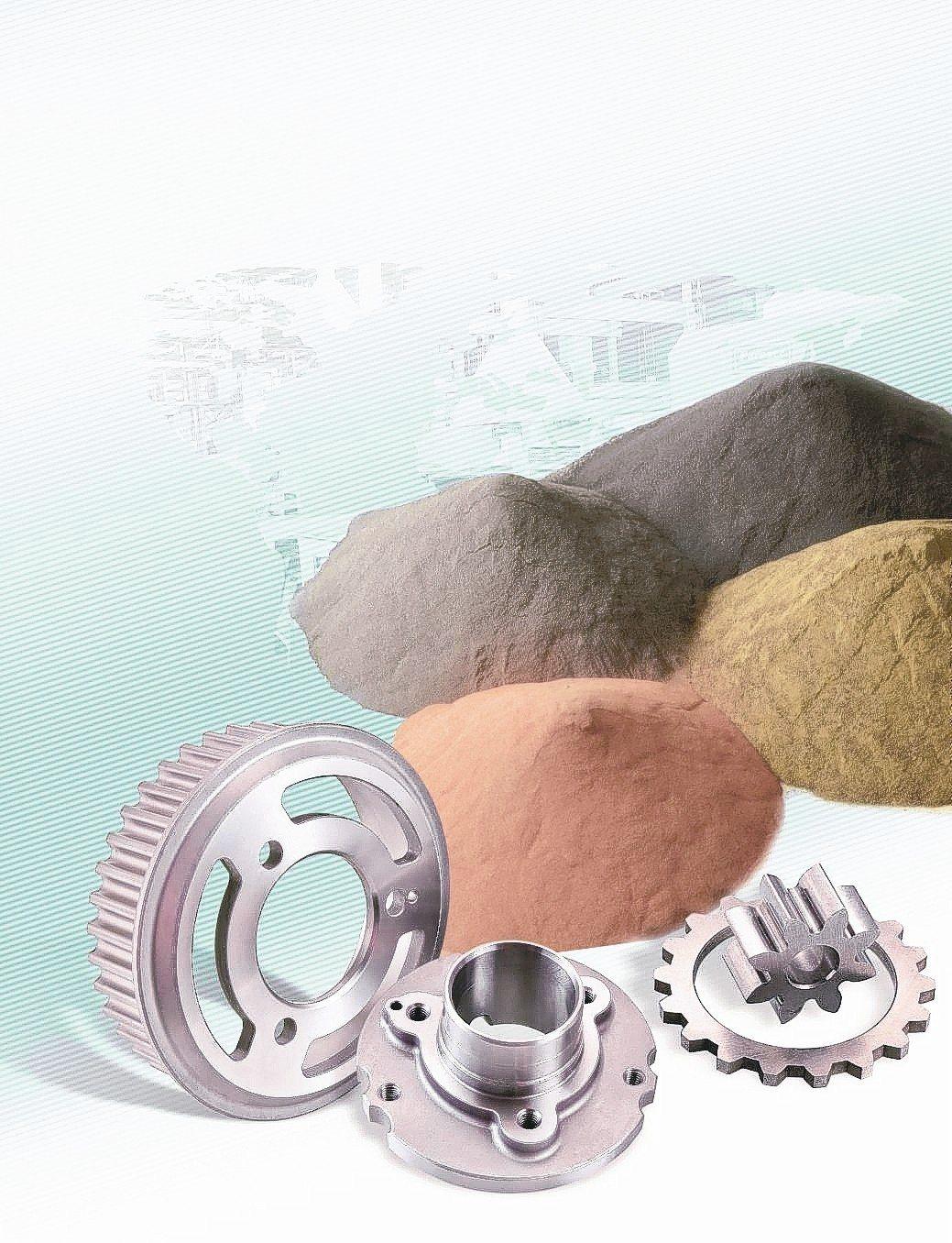 旭宏金屬粉末冶金製品,獲全球車廠長單。 旭宏金屬/提供