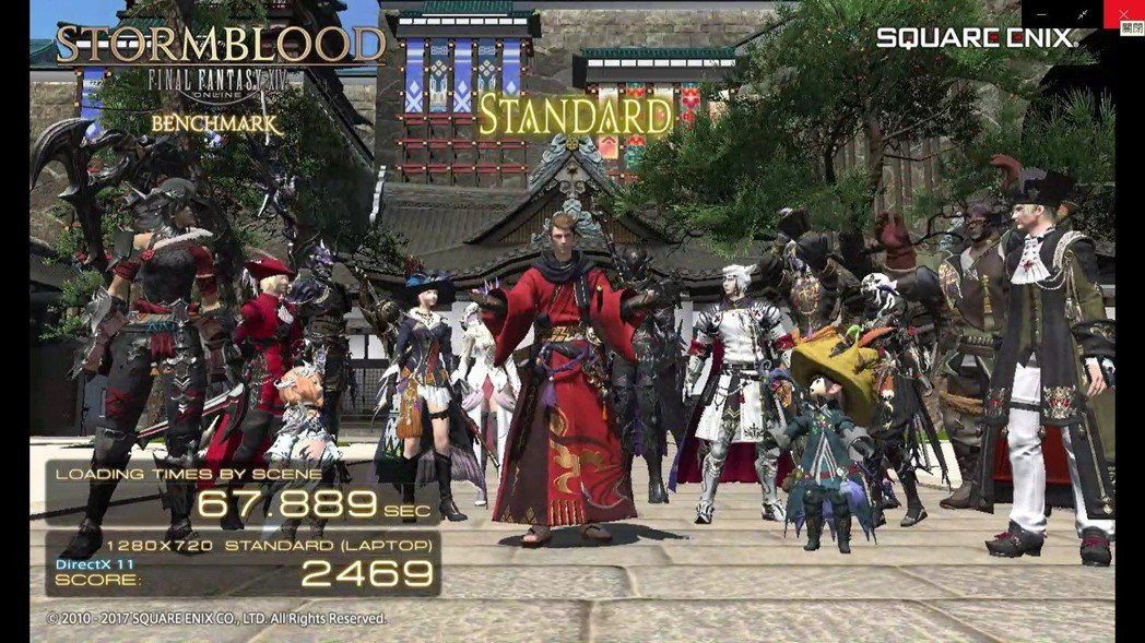 FINAL FANTASY XIV:Stormblood採一般設定,拿下STAN...