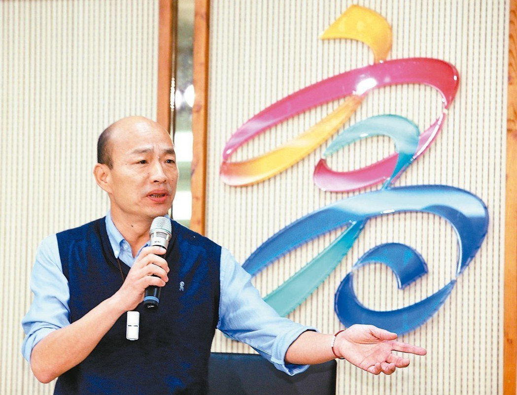 韓國瑜昨發表聲明,表示無法參與現行國民黨初選機制。 記者劉學聖/攝影