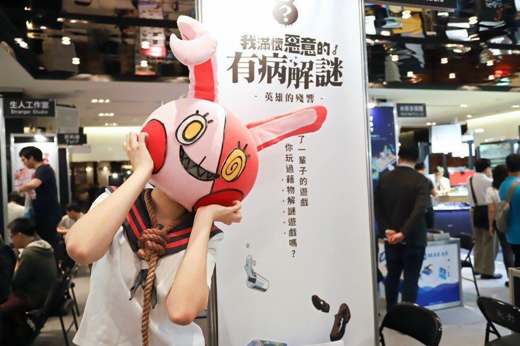 每年Digital Taipei皆被賦予帶動台灣數位內容產業接軌全球市場開創商機...