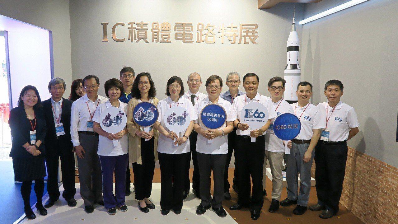 科技部次長鄒幼涵(前左六起)、國研院院長王永和與產學代表共同為「IC積體電路特展...