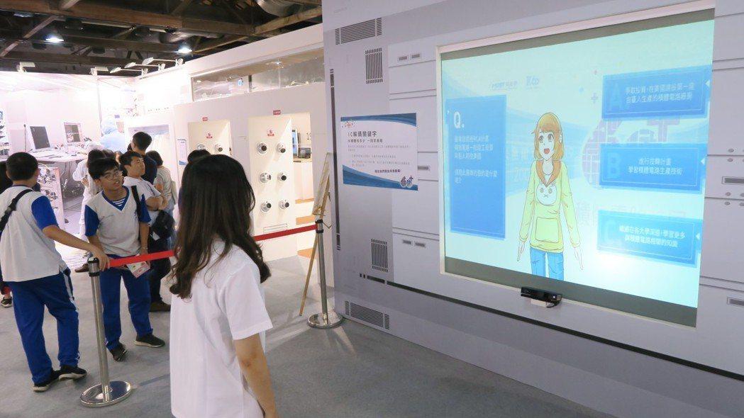 IC積體電路特展提供互動看板。 彭子豪/攝影