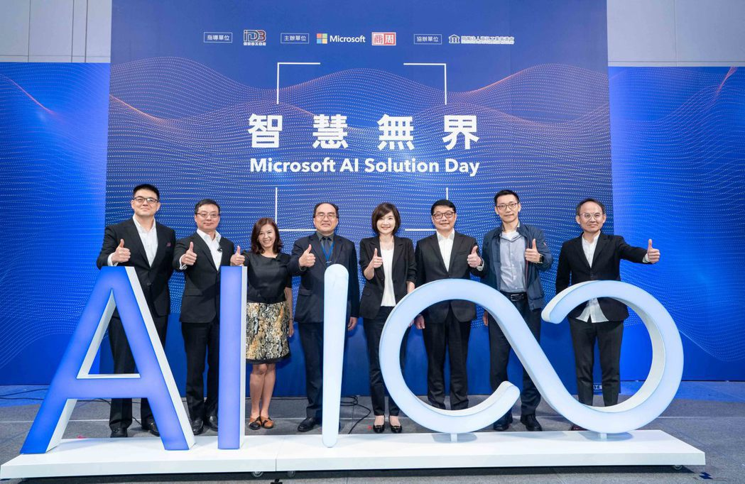 「AI 100計畫」則配合工業局、資策會所共同推動「AI智慧應用服務發展環境推動...