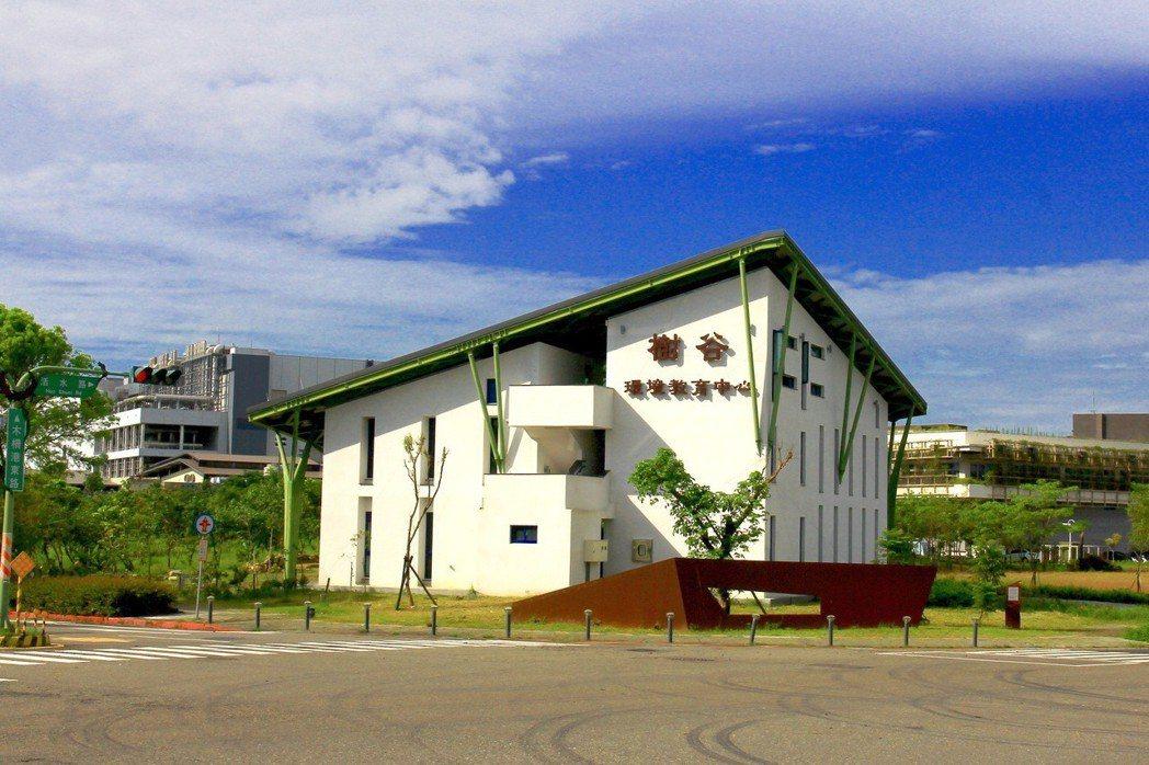 「樹谷考古暨環境教育中心」「綠風箏」造型令人眼睛為之一亮。 基金會/提供