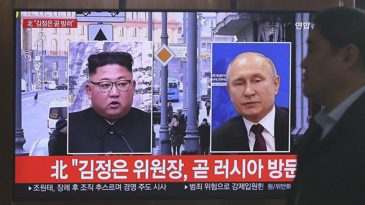 北韓領導人金正恩本週將與俄羅斯總統蒲亭舉行首次高峰會。 美聯社