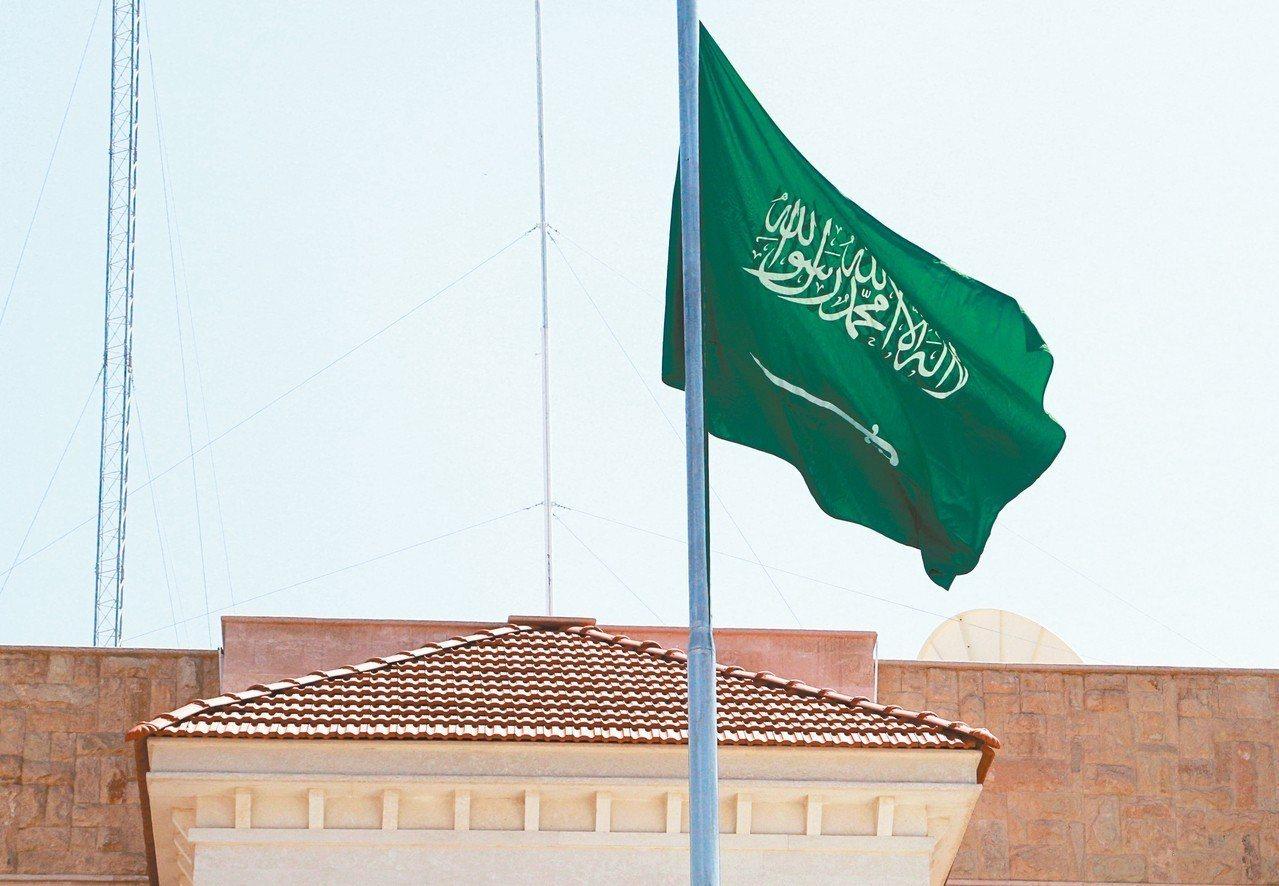 沙國23日以恐怖主義罪名斬首處決37人。 美聯社