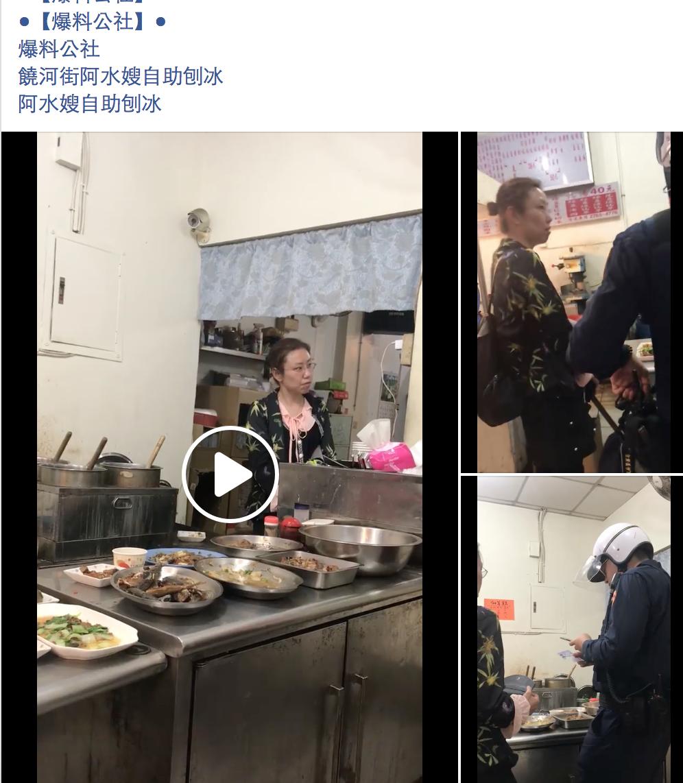 中國大陸女子到饒河夜市遊玩,卻強行進入店家櫃檯並隨地吐痰。圖擷自網友臉書
