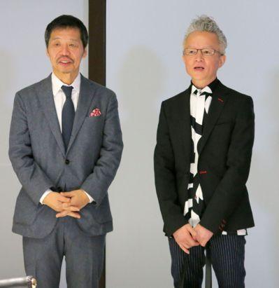 秋元雄史(左)。圖/報系資料照