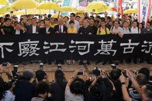 這些年,中共對香港做了什麼?——從佔中九子遭判刑談起