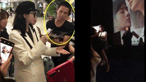 最近傳出景甜在機場替粉絲們簽名時,遇到一位男性偷襲從下面一把抓住景甜的手,並大聲喊著「我愛你,我想當你男朋友」,景甜則客氣地回說「我願意」,粉絲最後趕緊上前活捉這位男性把他拉開,但他仍堅持不放手。畫...