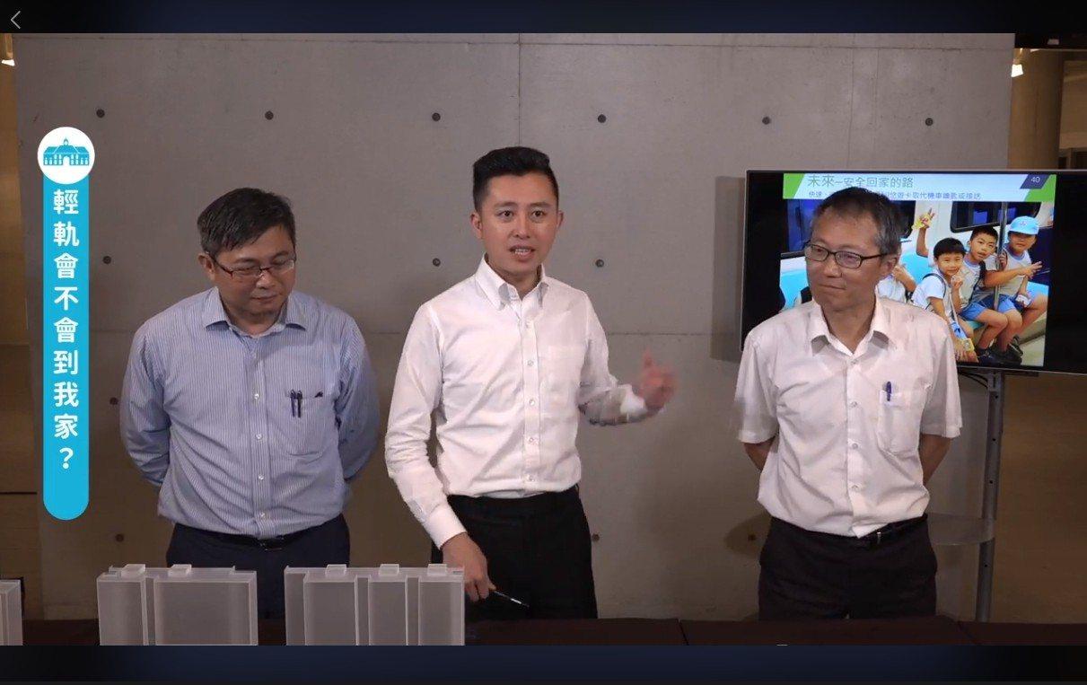 圖/新竹市政府 提供