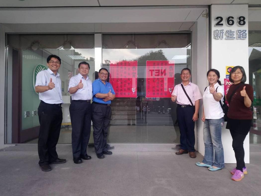 總幹事戴鎮東(左二)慶祝縣農會輔導項目獲得優良獎 台東縣農會提供