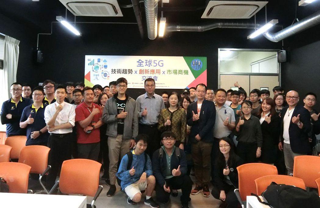 中華電信5G主題式國際加速器委託KS Bridge創業橋接器(依諾邦德公司),在...