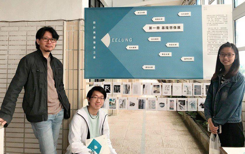 中國科技大學室設系學生團隊曾明駿、王忻瑀與指導老師施建邦合影。 中國科大/提供
