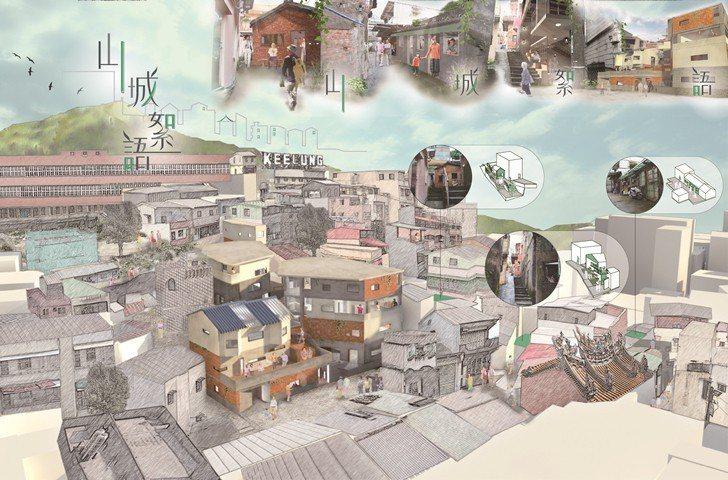 「山城絮語」將社區再造、地方創生,透過地方經驗串連社區價值。 中國科大/提供