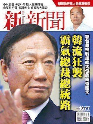 韓流狂襲霸氣總裁總統路。攝影/新新聞編輯室
