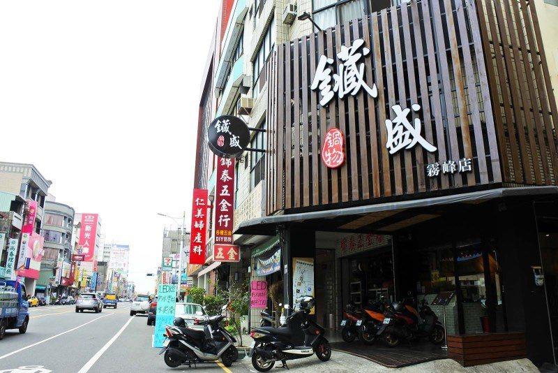 (圖/台灣旅行趣) ▲路過的話不妨進來用餐吧。前面7-11右轉有停車場可以停唷。