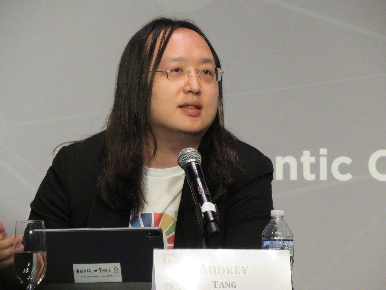 數位政委唐鳳出席美國華府智庫舉辦的活動。華盛頓記者張加/攝影